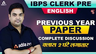 IBPS Clerk 2019 (Pre) | English | Previous Year Paper