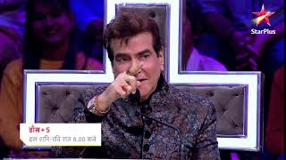 Monark is the real superstar...says Jeetendra ji. Do you think so too? Watch his full performance on Dance Plus 5, This Sat-Sun at 8pm only on StarPlus and Hotstar.