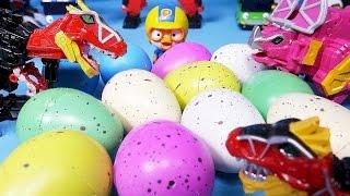 공룡 파워레인저 다이노포스 공룡알키우기 카봇 뽀로로 놀이 Dinosaur eggs toys Dino Charge Pororo
