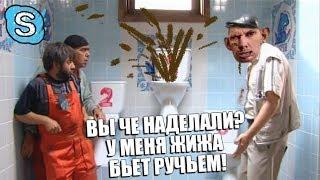 ГЛАД ВАЛАКАС РОФЛИТ САНТЕХНИКА