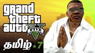 GTA 5 Story #7 Tamil Gaming Live