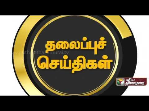 indraya thalaippu seithi tamil movie 2014