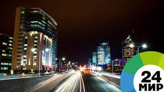Астана как современное чудо - МИР 24