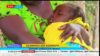 Afrika Mashariki:Ulemavu sio kizingiti -sehemu ya tatu 2017/11/05