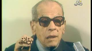 نجيب محفوظ مدافعاً عن رواية أولاد حارتنا