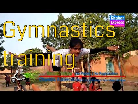 एम एम ग्राउण्ड मे तैयार होते जिम्नास्ट के खिलाड़ि, देखें वीडियो स्टोरी