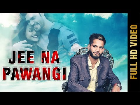 Bhoot Song Download