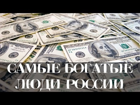 Мантры для получения денег богатства изобилия
