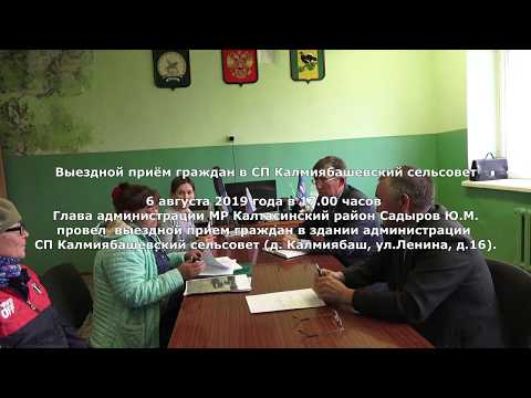 Глава Калтасинского района  не знает о вреде отходов на почву.