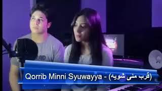 Qorrib Minni Syuwayya - (قرب منى شويه) Lagu Rindu Sedih Arab