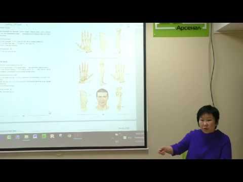 Опухоли позвоночника метастазы лечение