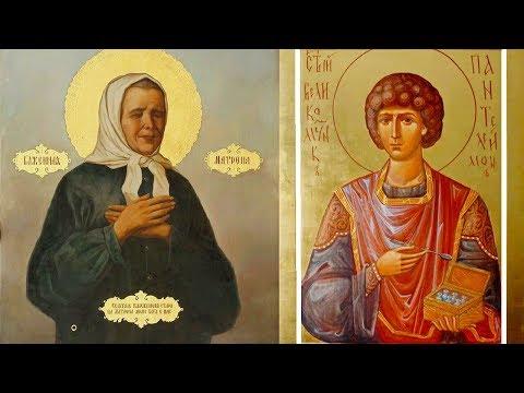Три сильные молитвы от болей в суставах и коленях. Молитва Матроне и святому Пантейлемону
