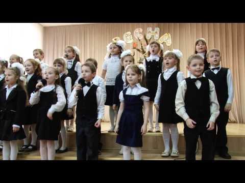 """1-е классы Песня """"Капитошка""""  концерт к """"8 марта"""" гимназия №6 г. Молодечно"""