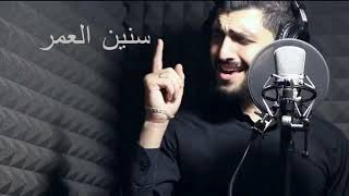 تحميل اغاني سنين العمر محمد جعفر غندور MP3