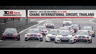 TCR_Asia_Series - Thailand2016 Round3 Full Race