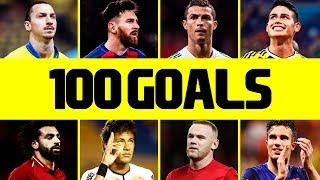 100 Best Goals Of The Decade – 2010-2019