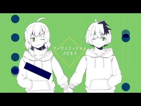 アーティフィシャルハピネス/シシド feat.音街ウナとflower (Artificial Happiness/Otomachi Una & flower)