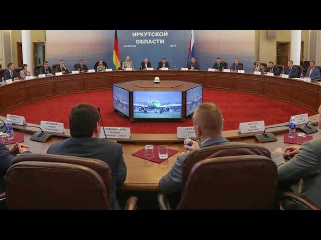 Правительство Приангарья и корпорация «Туризм.РФ» подписали соглашение о сотрудничестве
