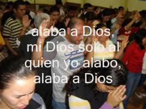 Alaba a Dios (Letra)