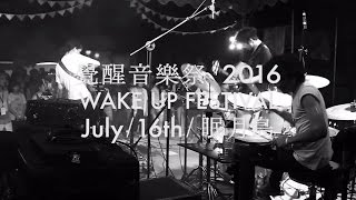 "soha – D // 創造による構造  LIVE at TAIWAN ""WAKE UP FESTIVAL'16"""