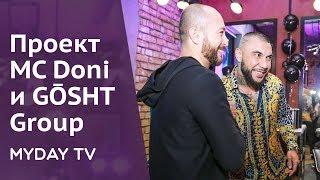 Открытие барбершопа «Топор» в Ташкенте
