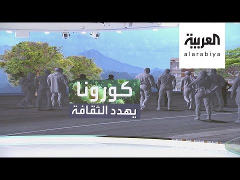 العرب اليوم - شاهد: تصحر ثقافي يلوح في سماء لندن بسبب
