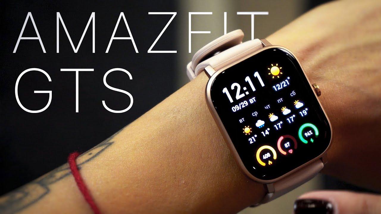 Смарт-часы Amazfit GTS (Blue) A1914 video preview
