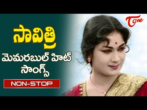 Mahanati Savitri Memorable Hits | Telugu All Time Hit Video Songs Jukebox | Old Telugu Songs