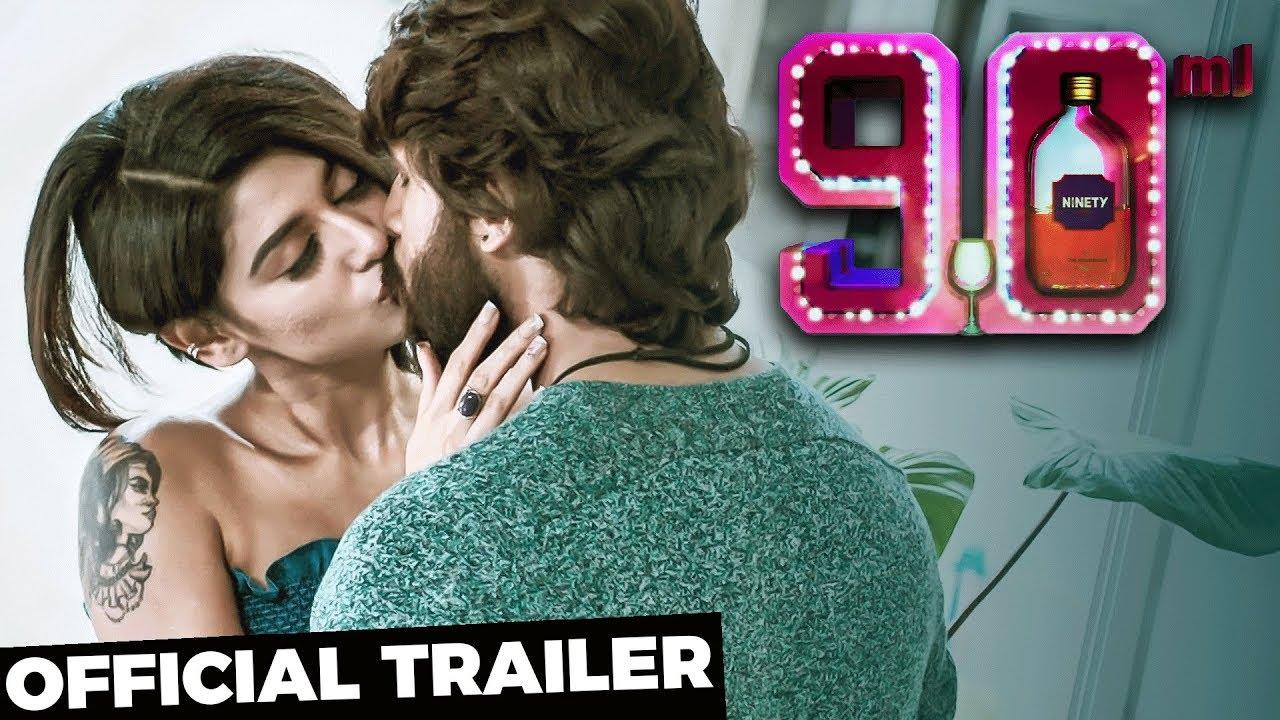 90ML - Official Trailer | Oviya | STR | Alagiya Asura | Reaction  | TK