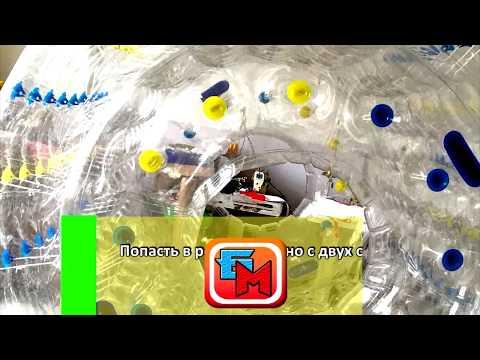 Качество водных роллеров от БатутМастер