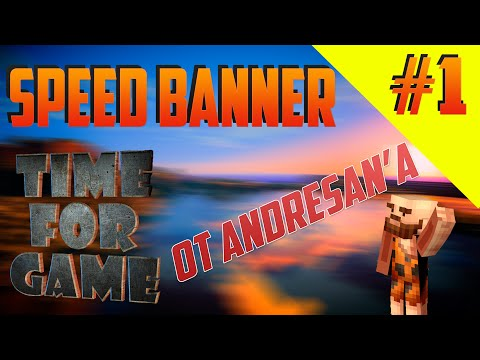 Speed Banner #1 - TwizCom