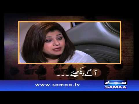 Bhabhi bani Mastermind, Wardaat, 12 August 2015 Samaa Tv