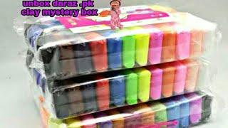 unboxing daraz clay mystery box