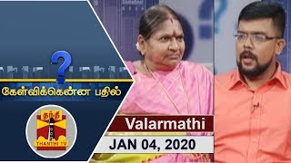 (04/01/2020) Kelvikkenna Bathil | Exclusive Interview with Valarmathi | Thanthi TV