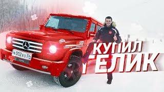 КУПИЛ ГЕЛИК и ОФИГЕЛ ОТ НЕГО!