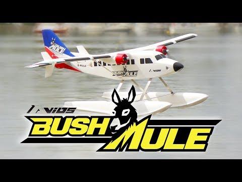 avios-bushmule-1500mm-59--hobbyking-product-video
