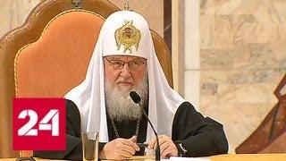 Патриарх предложил обучать сестер милосердия современным медицинским технологиям - Россия 24