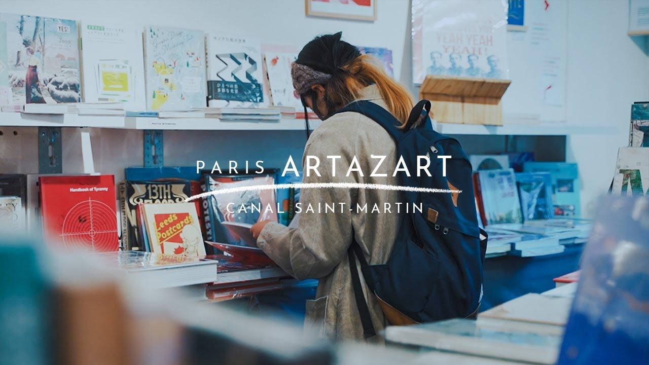 パリのオシャレな本屋さんで本を買う♪人気スポット「サン・マルタン運河」沿いにあるARTAZART
