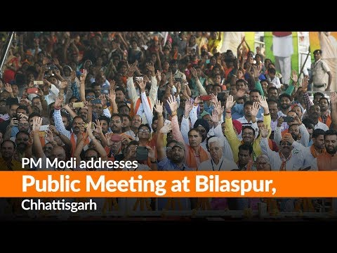 PM Modi addresses Public Meeting at Bilaspur, Chhattisgarh