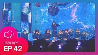 [UZZU TAPE] EP.42 우주소녀와 꿈꾸는 첫방 비하인드 01화