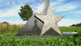 Информационная программа «Якутия 24». Выезд к мемориалу в дер. Ельня Можайский район