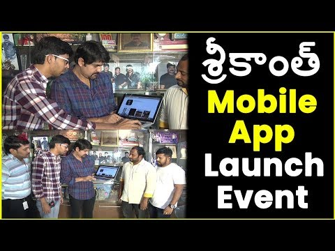 Hero Srikanth Official Mobile App Launch Event