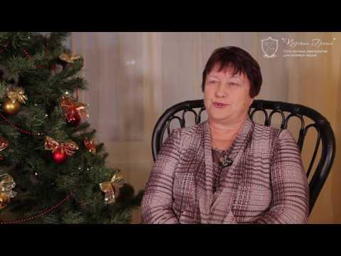 """""""Персона грата """" Сеть частных пансионатов для пожилых людей в Санкт-Петербурге"""