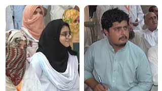 Mardan Board Result 2019 | Matric Result 2019 | Aman Khan