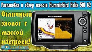 Эхолоты humminbird helix 5x si gps