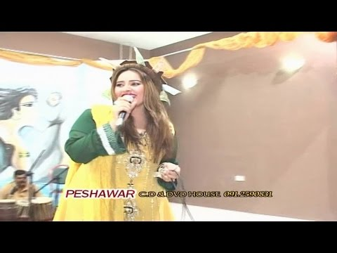 Download Pashto HD Songs With Dance Show - Malang De Yum Dance 14 - Nadia Gul Pashto Song Dance HD Mp4 3GP Video and MP3