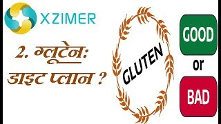 What Foods Do You Avoid On A Gluten Free Diet? || KAUN SA GLUTEN FREE KHANA KHANA CHAHIYE?