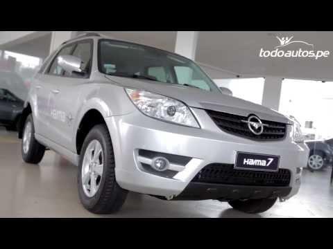 Haima 7 en Perú I Video en Full HD I Presentado por Todoautos.pe