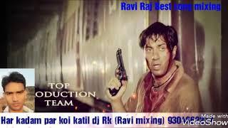 Har Kadam Par Koi Katil Hai Dj Rk Ravi Raj 9304662217