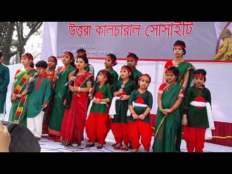 polash dhaka kokil daka mp3 song free